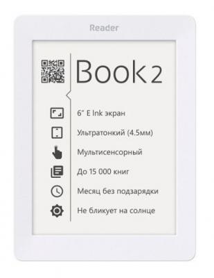 Цены на ремонт Reader Book 2
